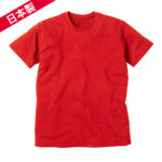 TRUSS MIJ-901 完全日本製Tシャツ(製品染カラー)