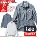 Lee lcs43003 レディース 長袖シャンブレーシャツ