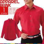 赤シャツのコーデと選び方