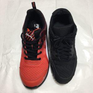 Marathon Red Low