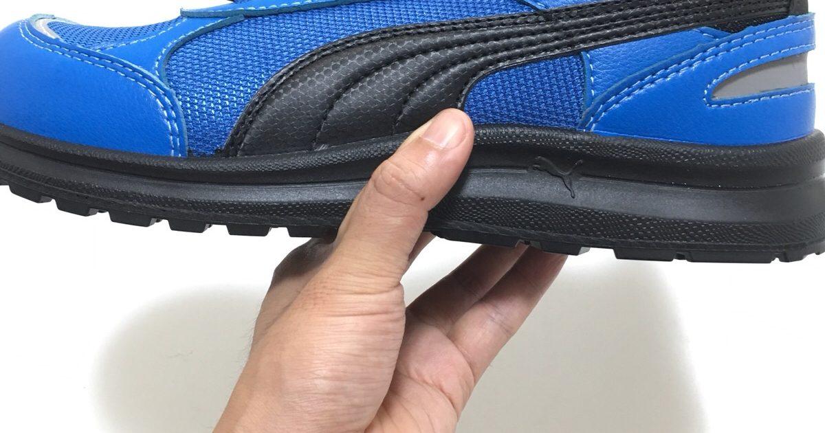 Puma Sprint Blue Low